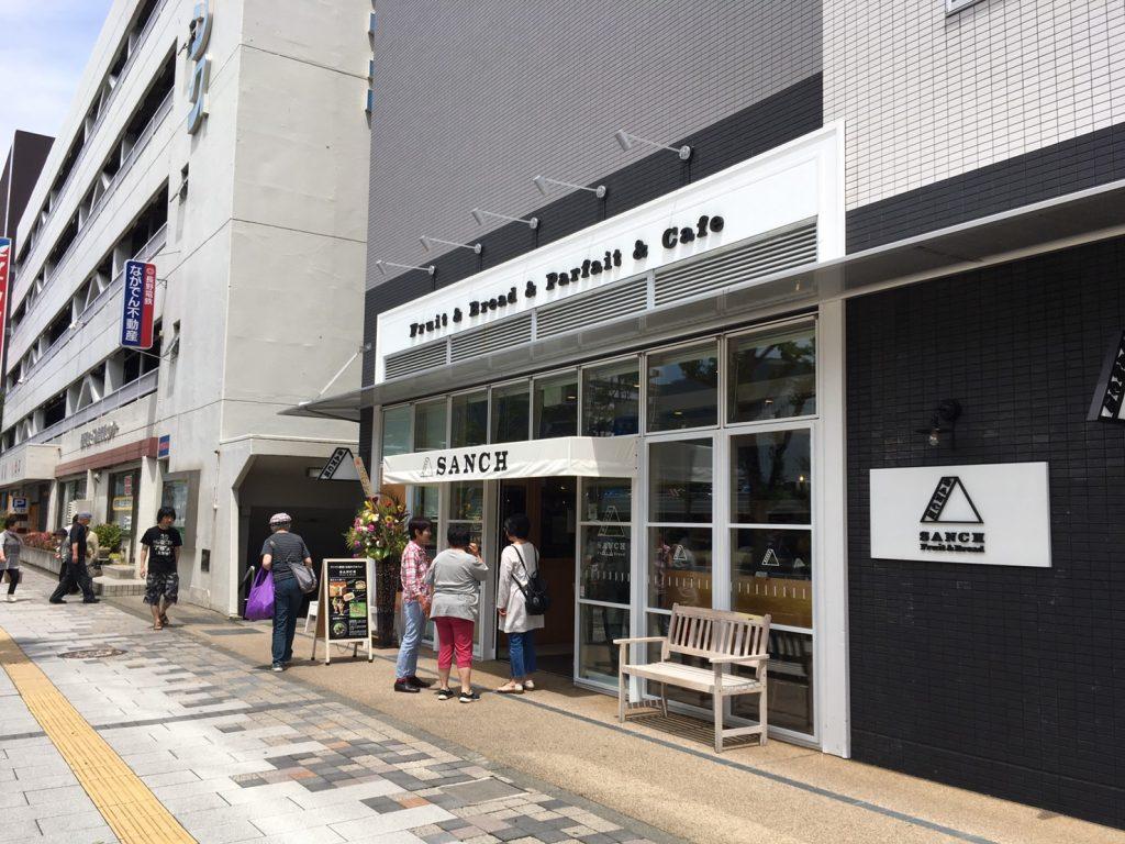 フルーツ&ブレッド サンチの店舗外観画像