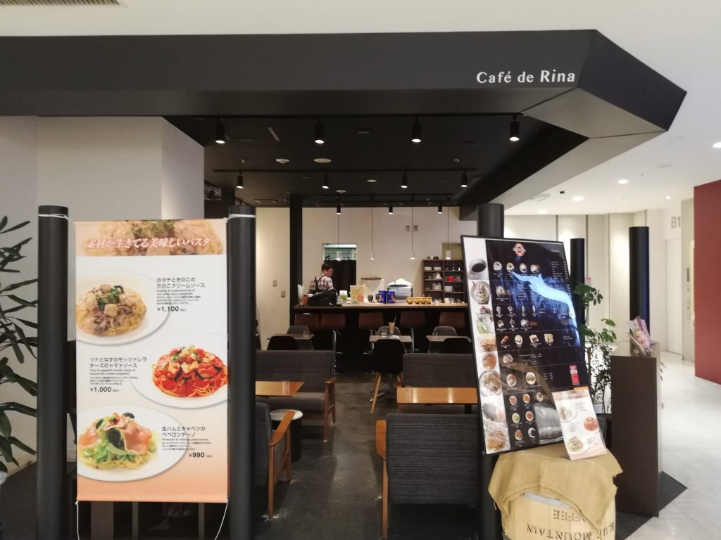カフェドリナ店舗