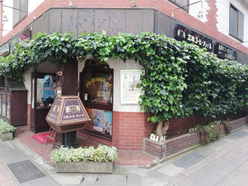 三本コーヒー店舗