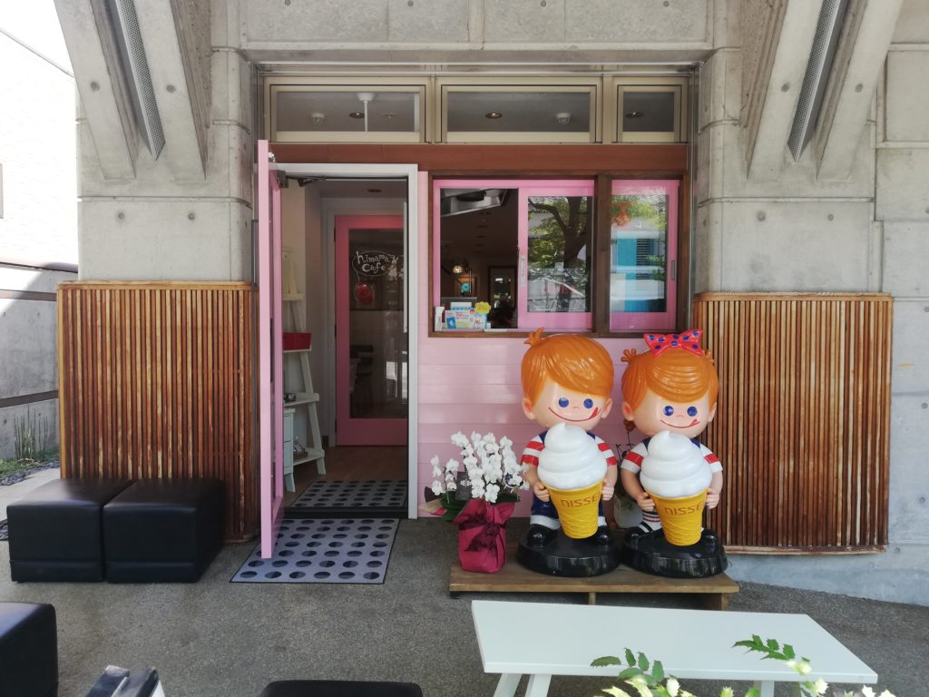 ヒママカフェ店舗