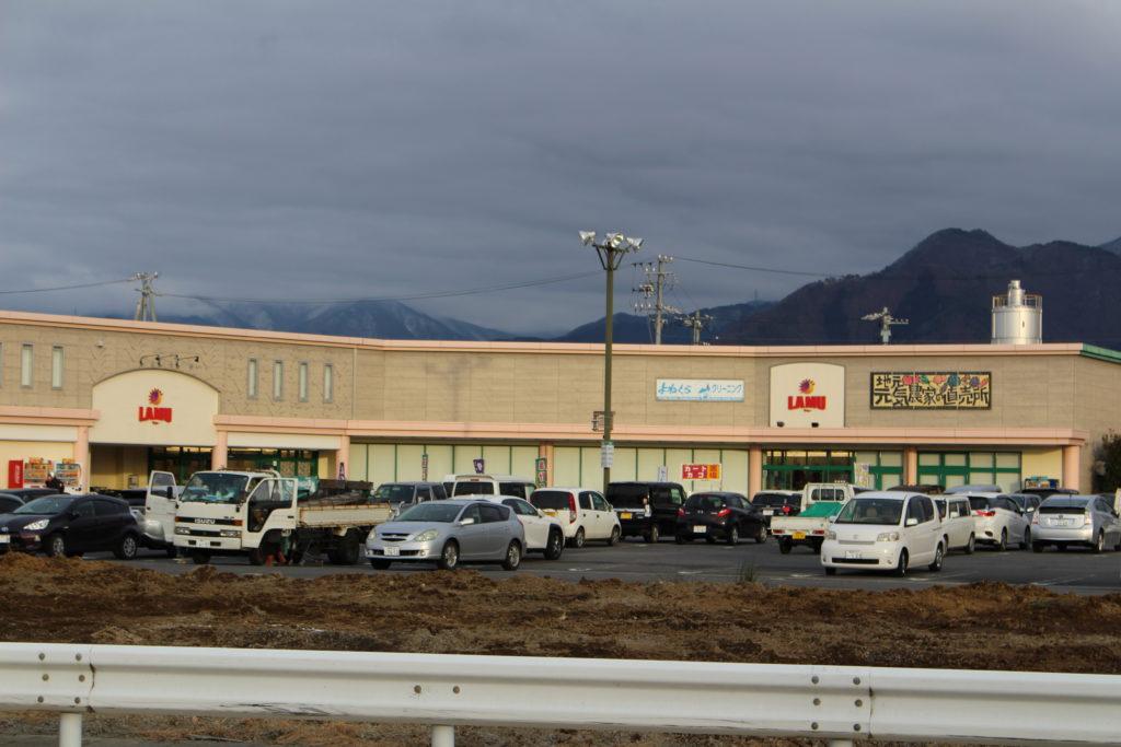 ディスカウントスーパー「ラ・ムー」周辺の写真2