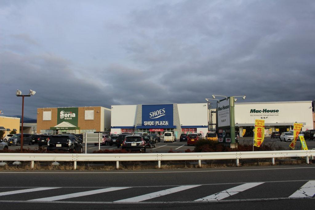 須坂長野東インター周辺の大型店の写真