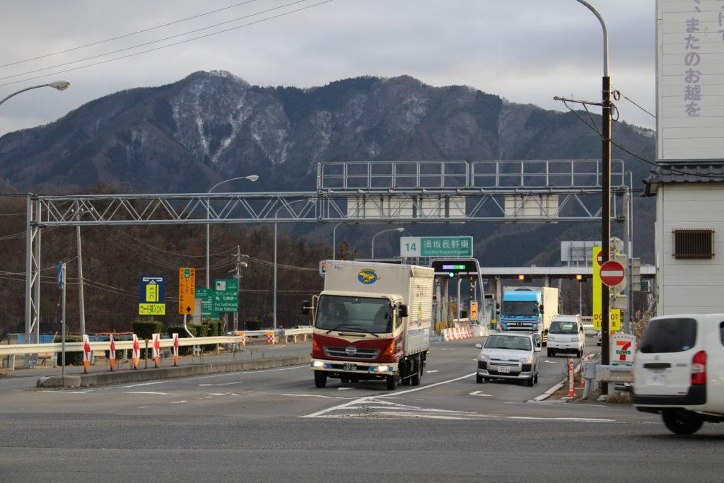 須坂長野東インター出入り口の写真