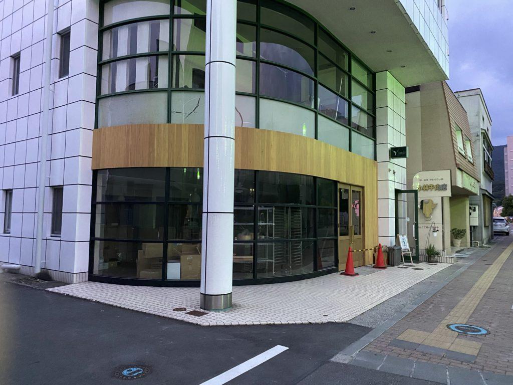 長野市のtorantoroa33(トラントロア)開店予定地周辺の様子2