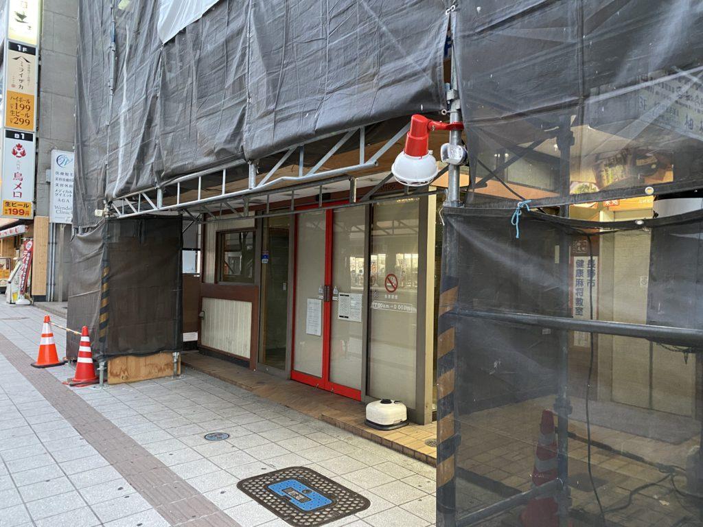 閉店したミスタードーナツ長野駅前ショップの外観の写真