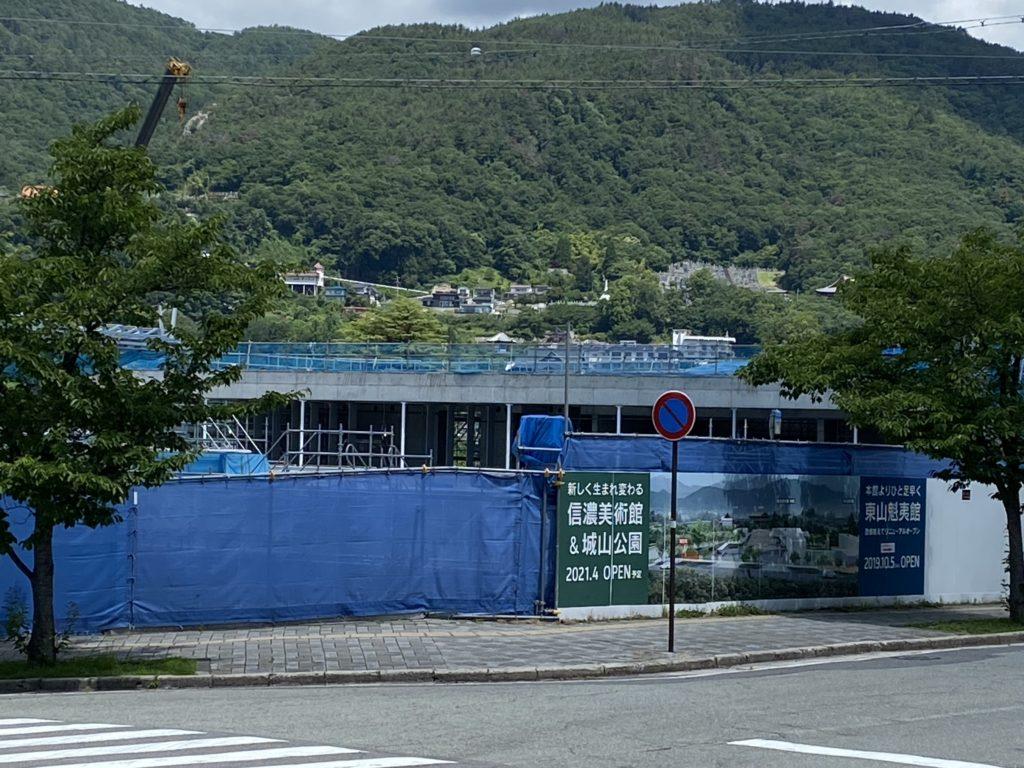 信濃美術館の建設現場の写真3