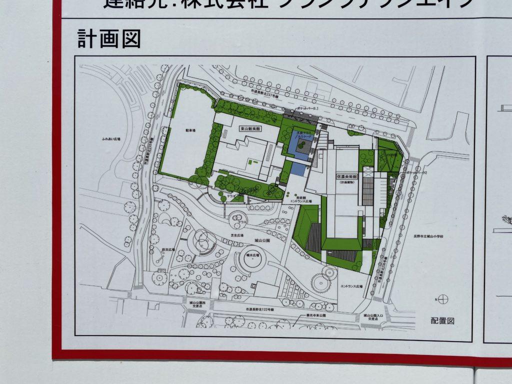 信濃美術館の平面計画図の写真